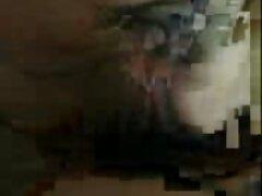 ফ্রেন্চ, সাক্ষাৎকারের, কাপড়ে আচ্ছাদিত বাংলার চোদা চুদির ভিডিও